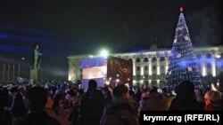 Симферополь, 1 января 2016 года
