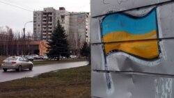 """Legea din Ucraina în care Federaţia Rusă este numită """"stat agresor şi ocupant"""""""