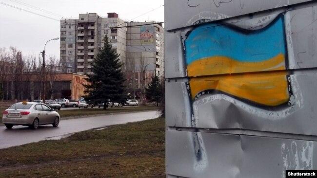 Графіті в Луганську, 19 березня 2014 року