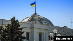 Украина парламенті - Жоғарғы Рада.