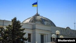Ուկրաինայի Ռադայի շենքը