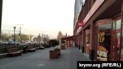 """""""Meganom"""" ticaret merkezi, Aqmescit"""