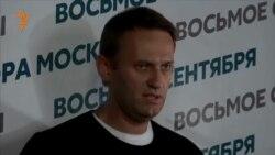 Удалось ли Навальному бросить вызов Путину?