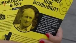О преследовании в Крыму журналиста Николая Семены напомнили на акции в Киеве (видео)