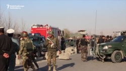 Suicide Bomber Attacks Afghan Defense Ministry Compound
