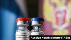 Вакцина для профілактики коронавирусної інфекції COVID-19, розроблена Національним дослідницьким центром епідеміології та мікробіології імені академіка М.Ф. Гамалії МОЗ Росії. Представлена 11 серпня 2020 року в Москві.