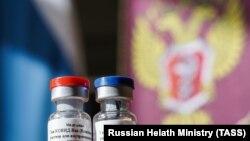 Ресейдің Гамалея атындағы эпидемиология және микробиология орталығы әзірлеген вакцина.