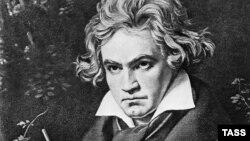 Людвиг ван Бетховен (1770 - 1827)