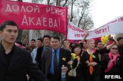 Бішкектің орталығындағы билікке қарсылық шеруіне қатысушылар. 24 наурыз 2005 жыл.