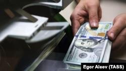Çetel paranı kötere satış merkezi