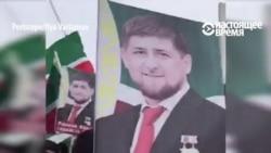 """Грозный протестует против """"шайтанов"""" из либеральной оппозиции"""