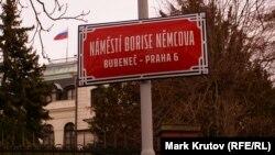 Площадь Бориса Немцова в Праге. Фоторепортаж