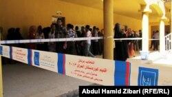 انتخابات برلمان إقليم كردستان العراق في 21 أيلول 2013