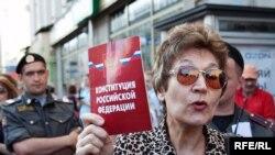 """На акции """"День гнева"""" в Москве, 28 июня 2010"""