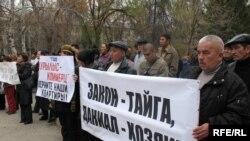 Митинг против жилищной политики правительства. Алматы, 1 ноября 2008 года.