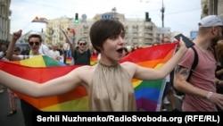 Киевтегі ЛГБТ өкілдері өткізген акция. 17 маусым 2018 жыл.