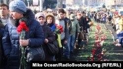 Траур на Майдані, 24 лютого 2014 року