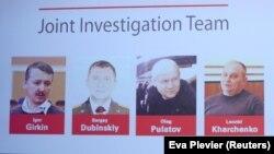 JIT прожектира снимки на четиримата официално заподозрени