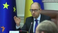 Яценюк: «Треба припиняти будувати «Велику Росію» за рахунок України»