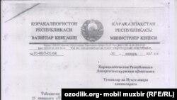 Тадбиркор Янгибоев аризалари