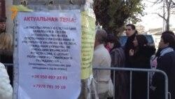 Жители Крыма обивают пороги ФМС