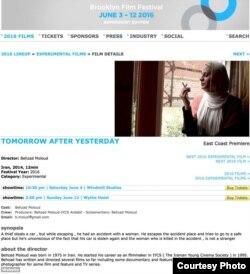 Behzad Molodun filmi Bruklin film festivalında