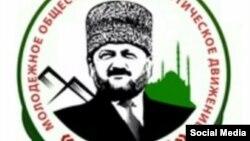 Эмблема с изображением Ахмата Кадырова