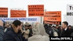 Мөселманнарны яклау чарасы, Уфа, 17 март 2013