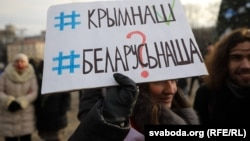 Во время акции протеста против интеграции Беларуси и России. Минск, 7 декабря 2019 года