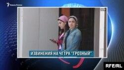 Видеоновости Северного Кавказа 20 марта