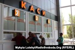 Современный автовокзал открыли в Краматорске, 7 июня 2018 года