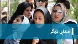 هشت سالگی کمپین یک میلیون امضا و سرنوشت دختران شینآبادی در مجله صدای دیگر