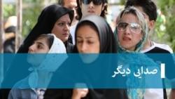 انتشارمتن لایحه منع #خشونت_علیه_زنان