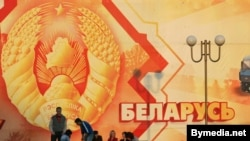 Belarusian police will be keeping a close watch on teenagers on graduation weekend.