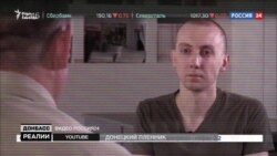 Як полоненого українського журналіста перетворили на «шпигуна» | «Донбас.Реалії» (відео)