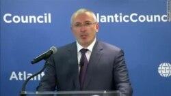 """Ходорковский: """"Путинская Россия идет по пути самоизоляции"""""""