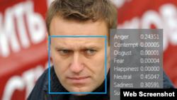 Фотография Алексея Навального, в программе Microsoft Oxford Demo, которая анализирует эмоции