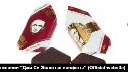 "Конфеты ""Президент"""