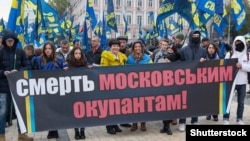 Одна з масовий акцій у Києві в День захисника України, 14 жовтня 2016 року