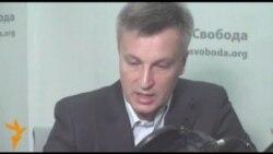 Не чекайте від мене зливи критики щодо Ющенка – Наливайченко