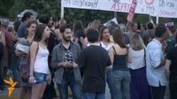 Грците против нови мерки за штедење