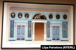 Проект реставрации интерьера. Из архива ЦНРПМ
