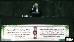 Iranian Foreign Minister Mohammad-Javad Zarif defending his policies and statement in Majles (Parlament). January 20, 2020