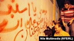 مخالفان دولت مصر در حال شعار نویسی بر روی دیوارهای بیرونی کاخ ریاست جمهوری