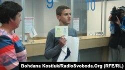 Один із тих 16-річних українців, які отримали у четвер свій перший паспорт