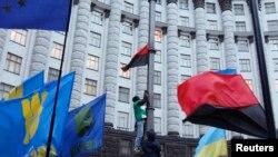 Пикет у здания правительства в Киеве