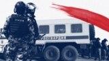 Специалисты опасаются, что Россия планирует новый виток репрессий в Крыму