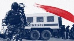 Как нарушали права человека в Крыму в 2020 году | Крымский вечер