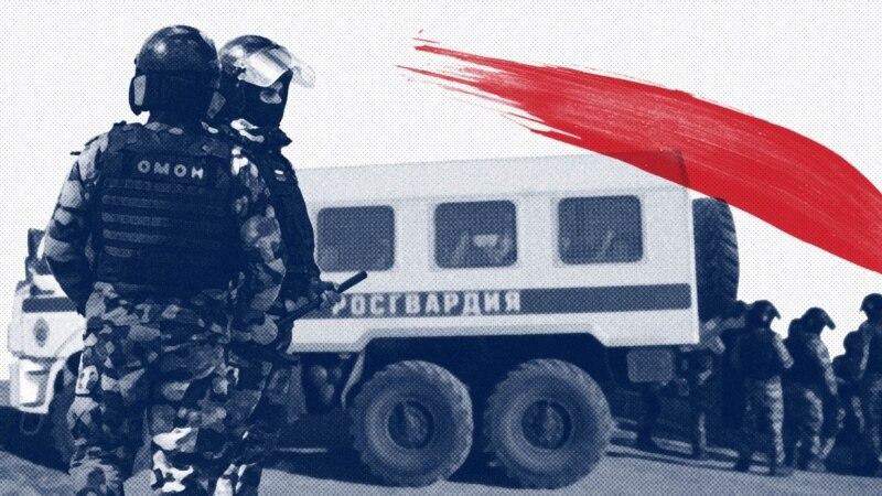 «Порушення систематичні й тривають»: Моніторингова місія ООН про права людини в Криму
