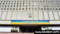 Будівля Центральної виборчої комісії України